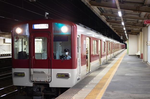 005039_20200920_近畿日本鉄道_今川