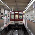 005040_20200920_近畿日本鉄道_大阪阿部野橋