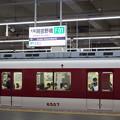 005042_20200920_近畿日本鉄道_大阪阿部野橋