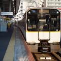 005045_20200921_近畿日本鉄道_東花園