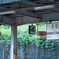 005048_20200921_近畿日本鉄道_石切
