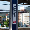 005049_20200921_近畿日本鉄道_東生駒