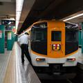 005051_20200921_近畿日本鉄道_近鉄奈良