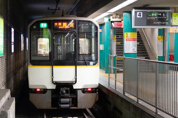 005052_20200921_近畿日本鉄道_近鉄奈良