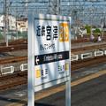 005060_20200921_近畿日本鉄道_近鉄宮津