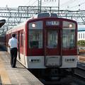 005061_20200921_近畿日本鉄道_近鉄宮津
