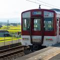 005062_20200921_近畿日本鉄道_近鉄宮津