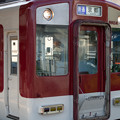 005065_20200921_近畿日本鉄道_新田辺