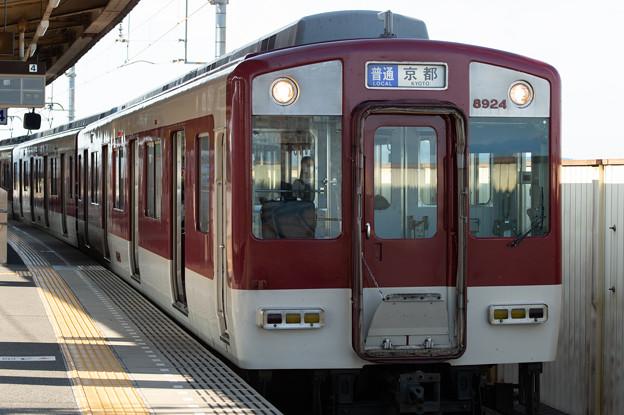 005068_20200921_近畿日本鉄道_大久保