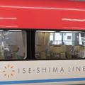 005071_20200921_近畿日本鉄道_京都