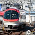 005073_20200921_近畿日本鉄道_京都
