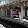 005074_20200921_近畿日本鉄道_京都