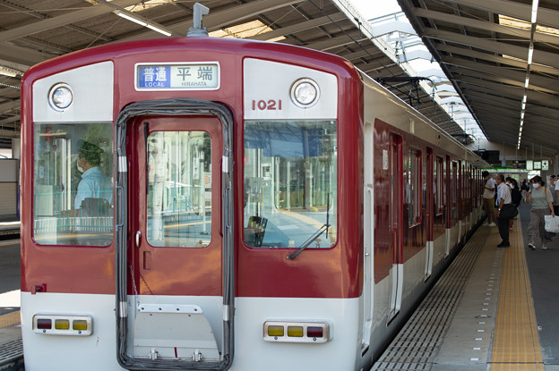 005080_20200921_近畿日本鉄道_天理