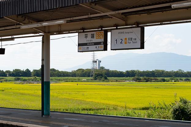 005081_20200921_近畿日本鉄道_平端