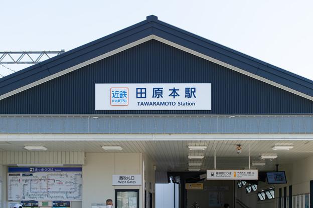 005104_20200921_近畿日本鉄道_田原本