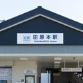Photos: 005104_20200921_近畿日本鉄道_田原本