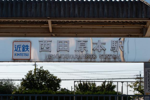 005106_20200921_近畿日本鉄道_西田原本