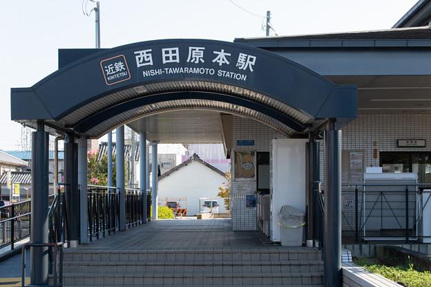 005107_20200921_近畿日本鉄道_西田原本