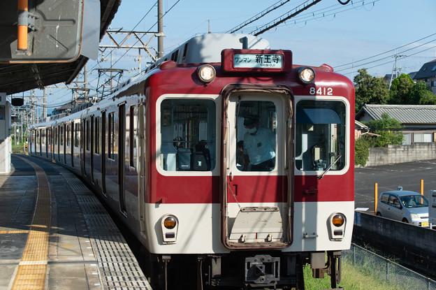 005111_20200921_近畿日本鉄道_大輪田