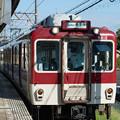 Photos: 005111_20200921_近畿日本鉄道_大輪田