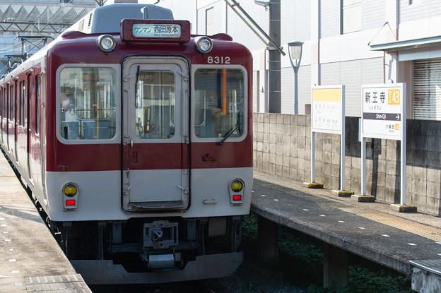 005116_20200921_近畿日本鉄道_新王寺