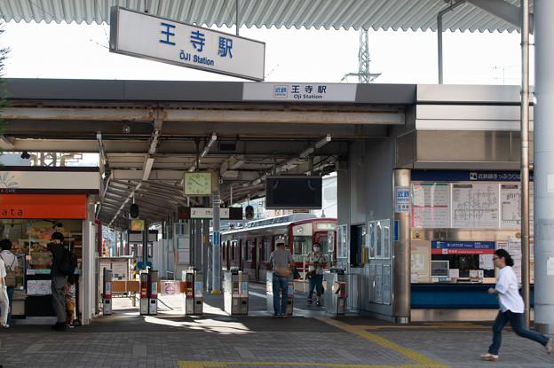 005118_20200921_近畿日本鉄道_王寺