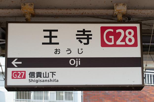 005119_20200921_近畿日本鉄道_王寺