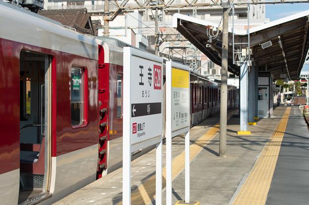 005121_20200921_近畿日本鉄道_王寺