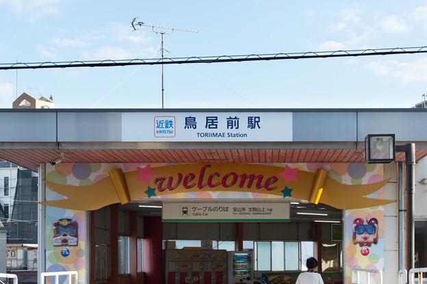 005124_20200921_近畿日本鉄道_鳥居前