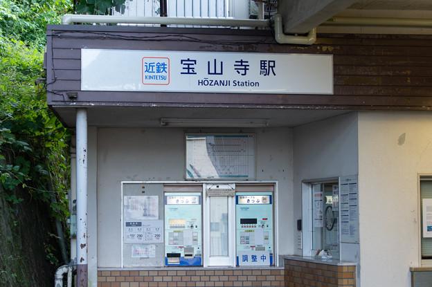 005129_20200921_近畿日本鉄道_宝山寺