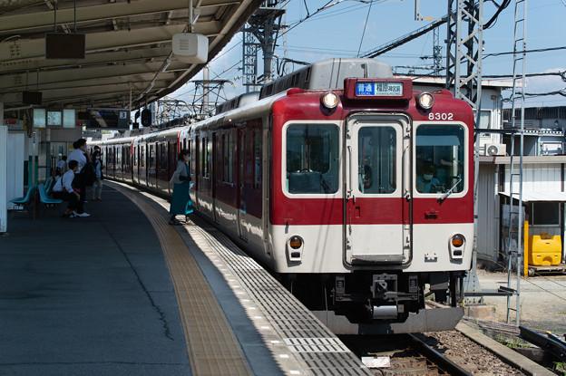 005083_20200921_近畿日本鉄道_平端