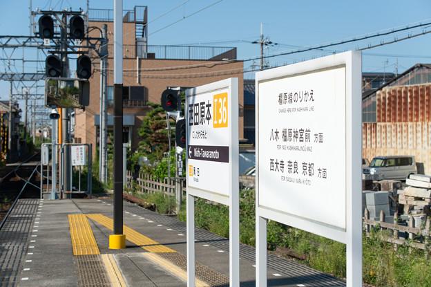 005108_20200921_近畿日本鉄道_西田原本