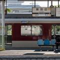 005066_20200921_近畿日本鉄道_新田辺