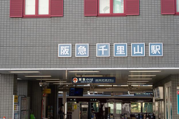 Photos: 005148_20201025_千里山