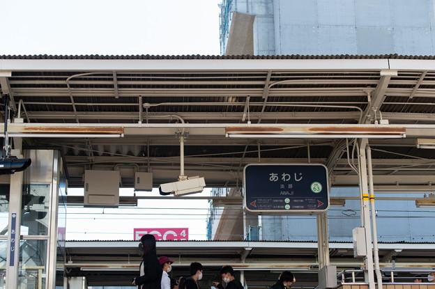 Photos: 005187_20201025_淡路