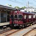 Photos: 005159_20201025_関大前