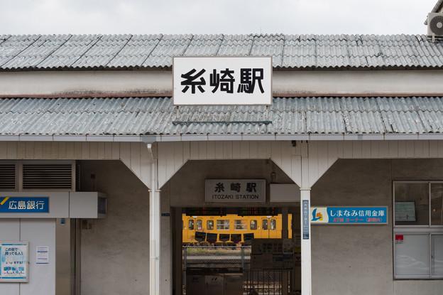 005196_20201219_JR糸崎