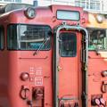 Photos: 005221_20201219_JR岩国