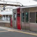 Photos: 005199_20201219_JR糸崎