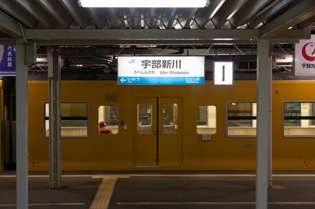 005223_20201220_JR宇部新川