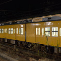 Photos: 005226_20201220_JR宇部