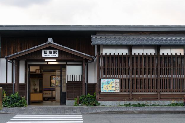 005229_20201220_JR仙崎