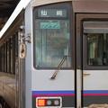 005237_20201220_JR仙崎