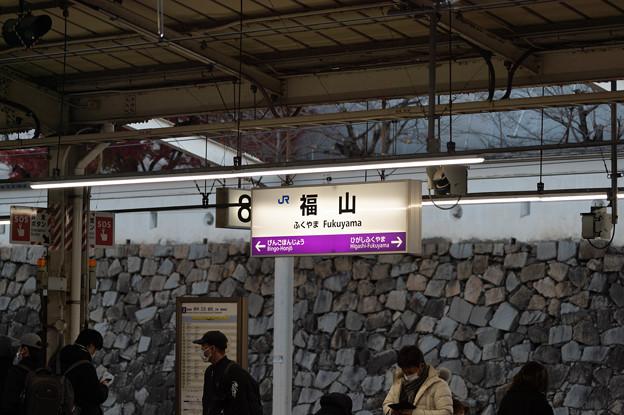 005258_20201220_JR福山