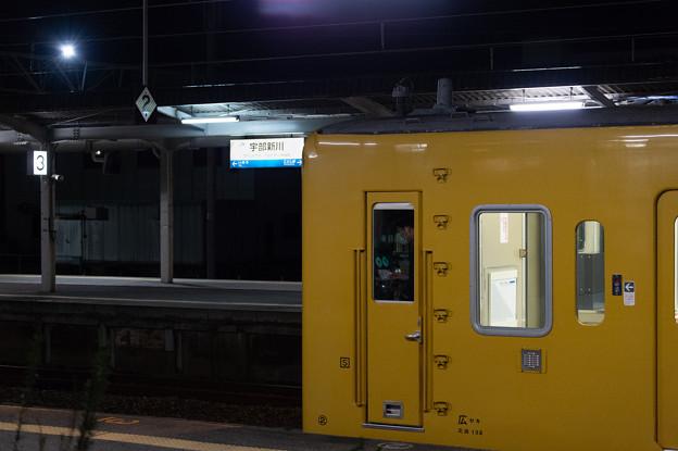 005224_20201220_JR宇部新川