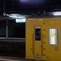 Photos: 005224_20201220_JR宇部新川
