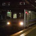 Photos: 005227_20201220_JR厚狭