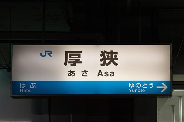005228_20201220_JR厚狭