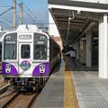 Photos: 005340_20200103_豊橋鉄道_新豊橋