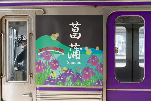 005341_20200103_豊橋鉄道_新豊橋